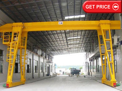 5-ton-single-girder-hoist-gantry-crane