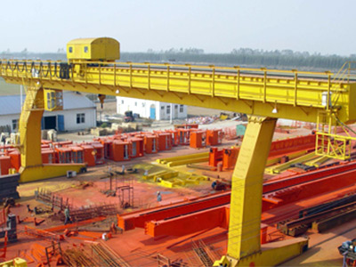 L-Single-Girder-Gantry-Crane