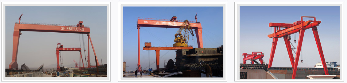 custom-case-shipbuilding-gantry-crane