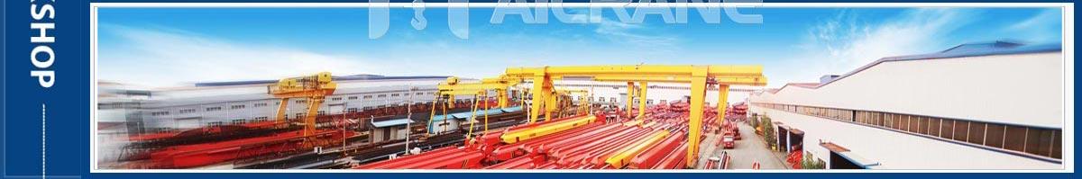 aicrane overhead crane factory