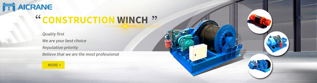 electric winch for construction