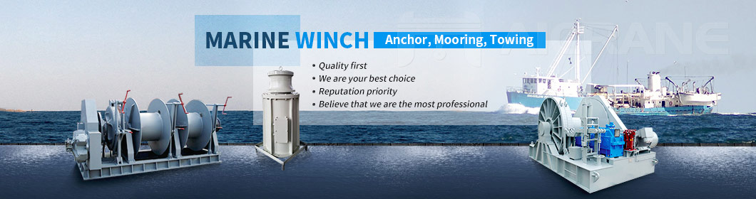 anchor mooring and towing winch