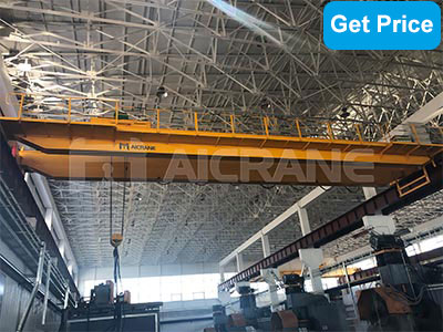 20ton-double-girder-bridge-crane-price