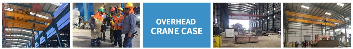 aicrane overhead crane supplier