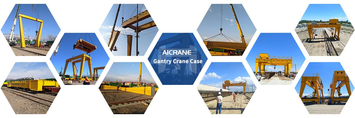 aicrane gantry crane success case