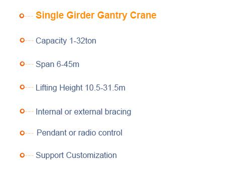 single-girder-gantry-crane-for-sale