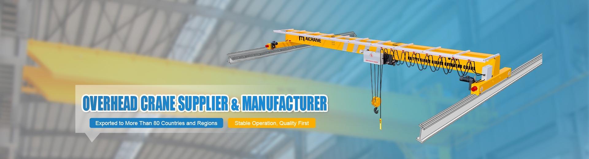aicrane-overhead-crane-supplier