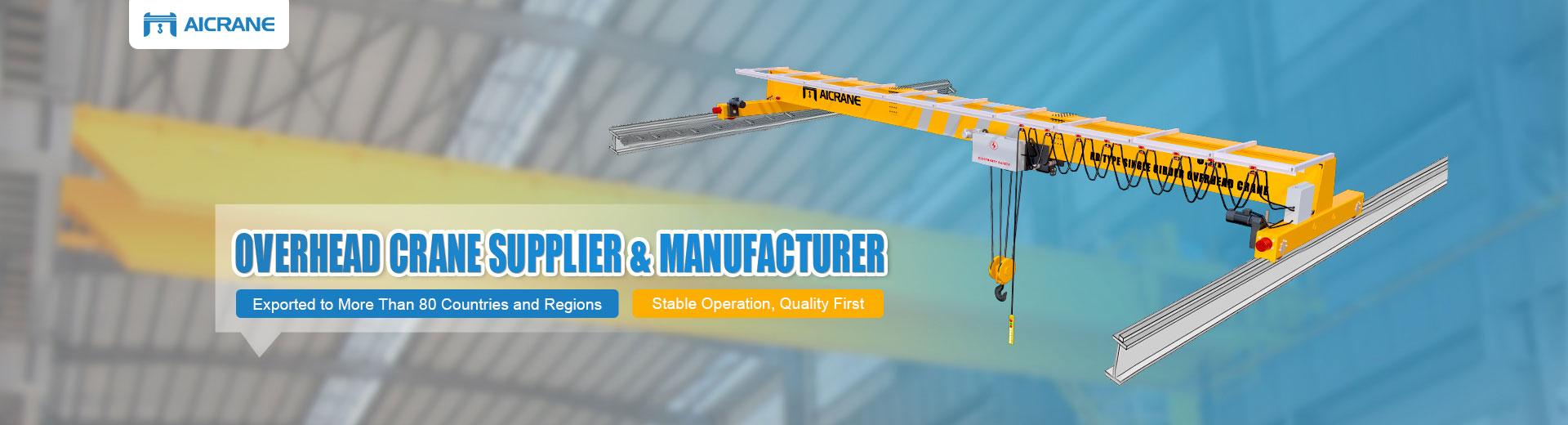 china-overhead-crane-supplier