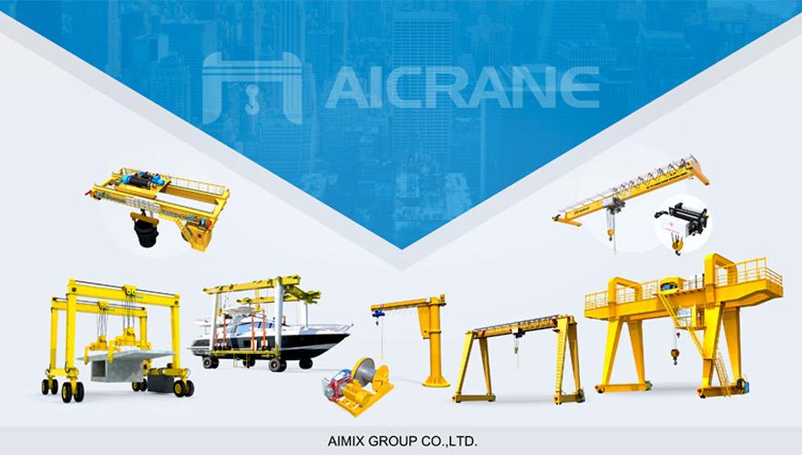 heavy-crane-machinery-about-aicrane