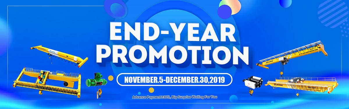 end-year-promotion