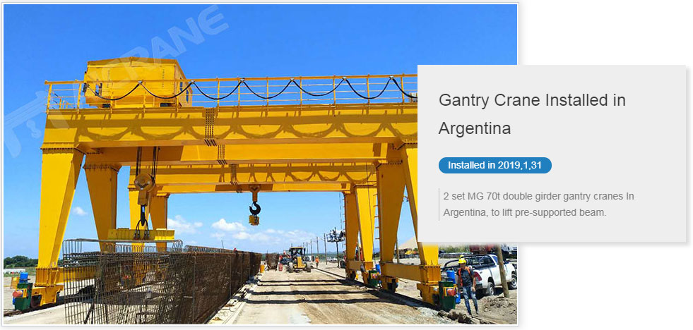 gantry-crane-in-Argentina