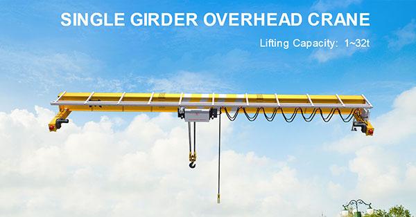single-girder-overhead-crane-supplier