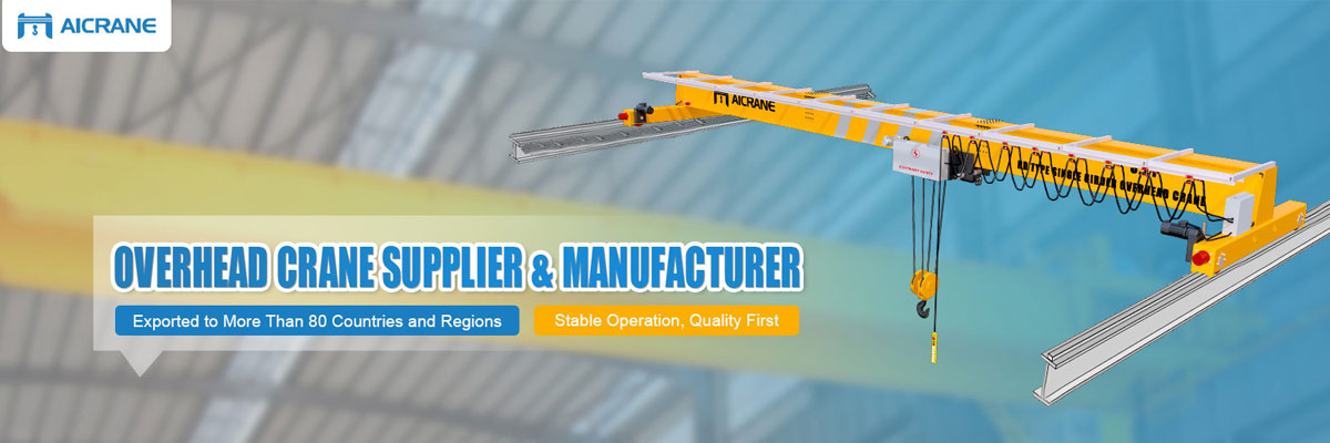 single-girder-overhead-crane-supplier