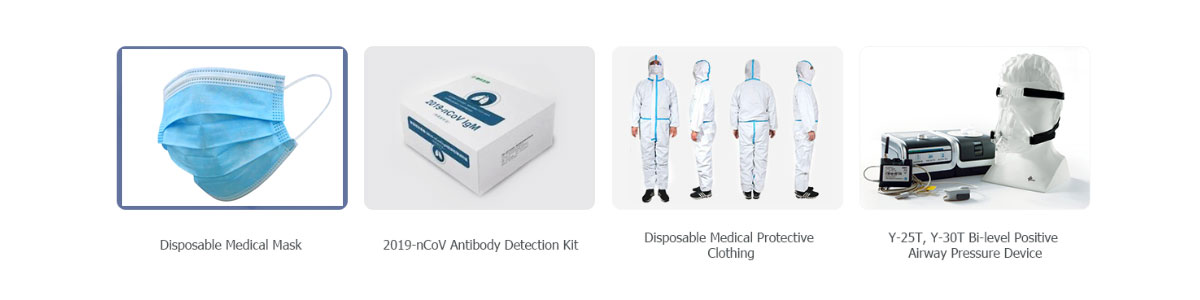Aicrane protection materials