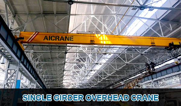 single girder overhead crane supplier