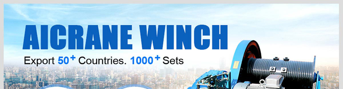 20 ton electric winch