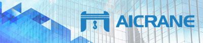 aicrane-electric-hoist-logo
